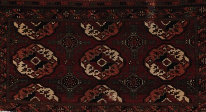 Storage Bag (Chuval) Face, early 19th century Islamic,  Wool (warp, weft and pile), cotton (weft); asymmetrically knotted pile; Rug: H. 29 1/2 in. (74.9 cm)          W. 54 1/2 in. (138.4 cm) The Metropolitan Museum of Art, New York, The James F. Ballard Collection, Gift of James F. Ballard, 1922 (22.100.40a) http://www.metmuseum.org/Collections/search-the-collections/447498