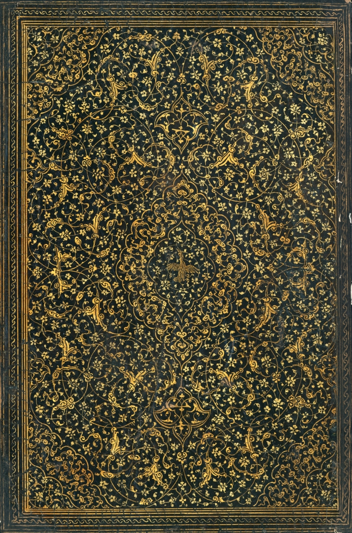 Binding of a copy of the Bustan of Sa'di MSS 712