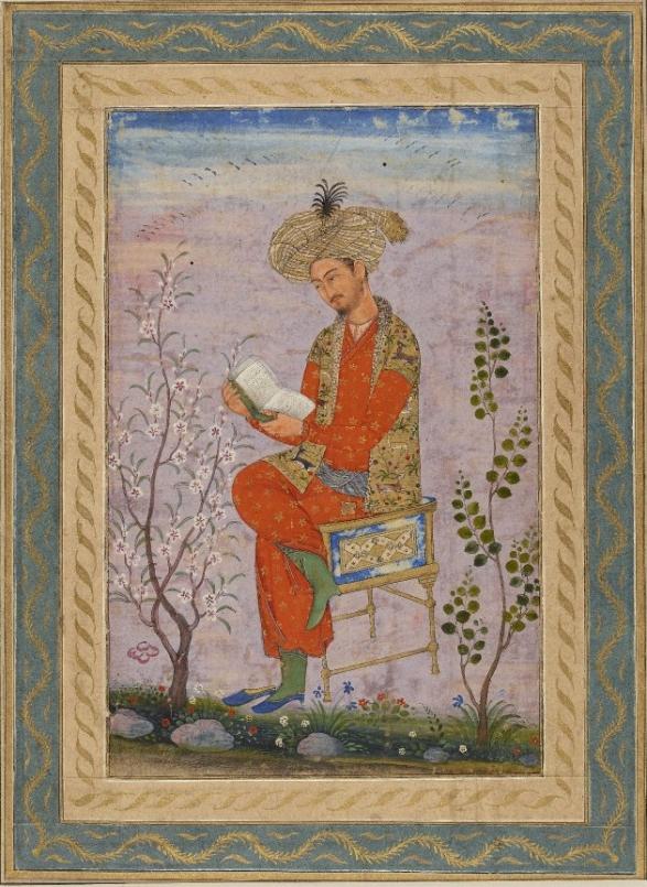 Babur Reading a Book