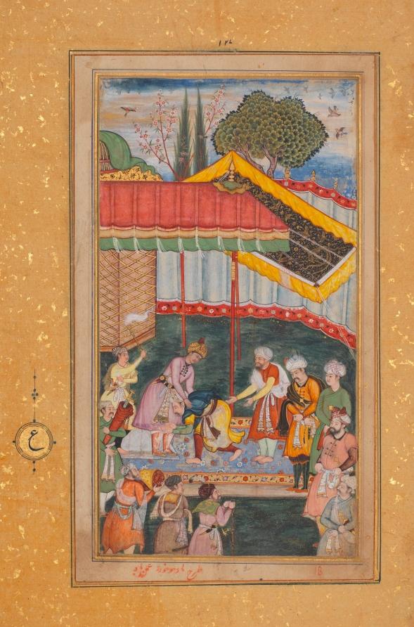 Babur Receives a Visitor
