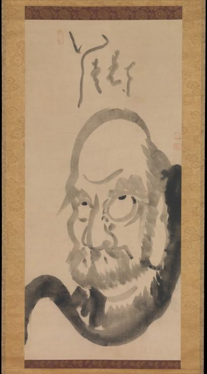 Hakuin Portrait of Daruma