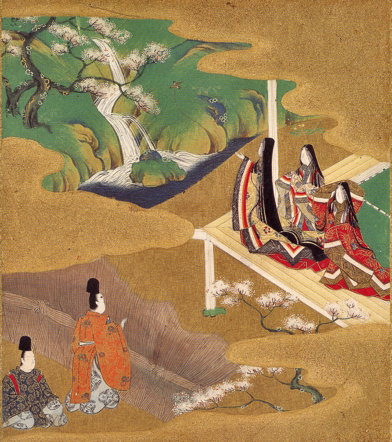 Heian Courtiers