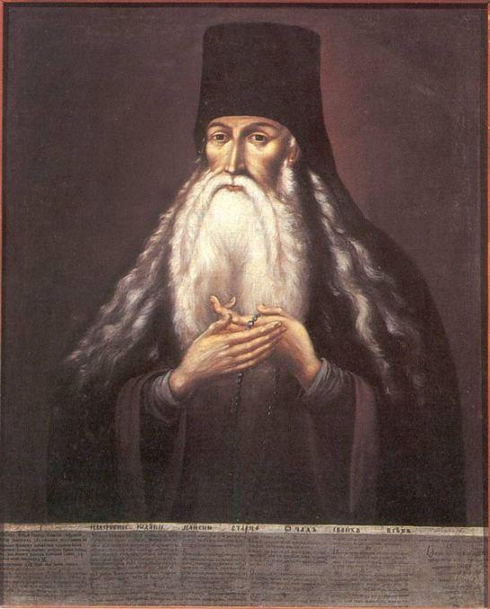 Paisi Velichkovski