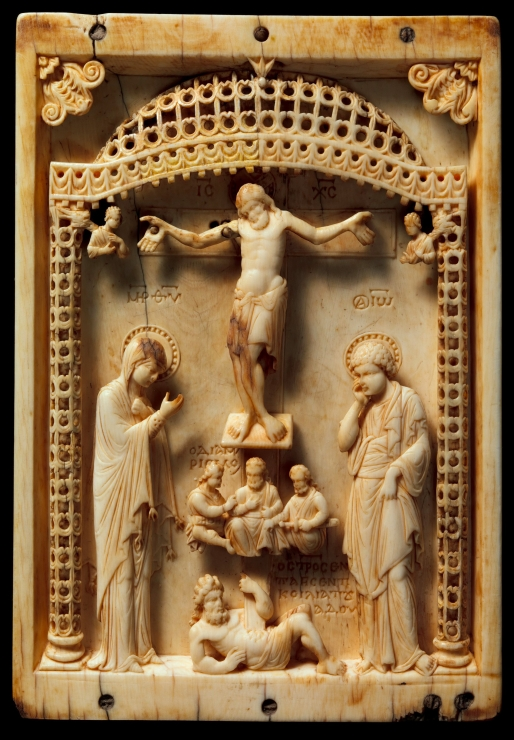 Byzantine Icon of the Crucifixion Met 17.190.44