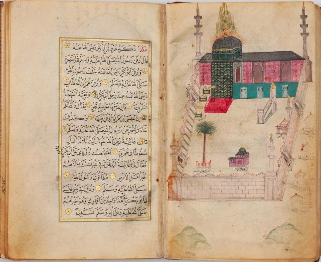 dalail-al-khayrat-ottoman.jpg
