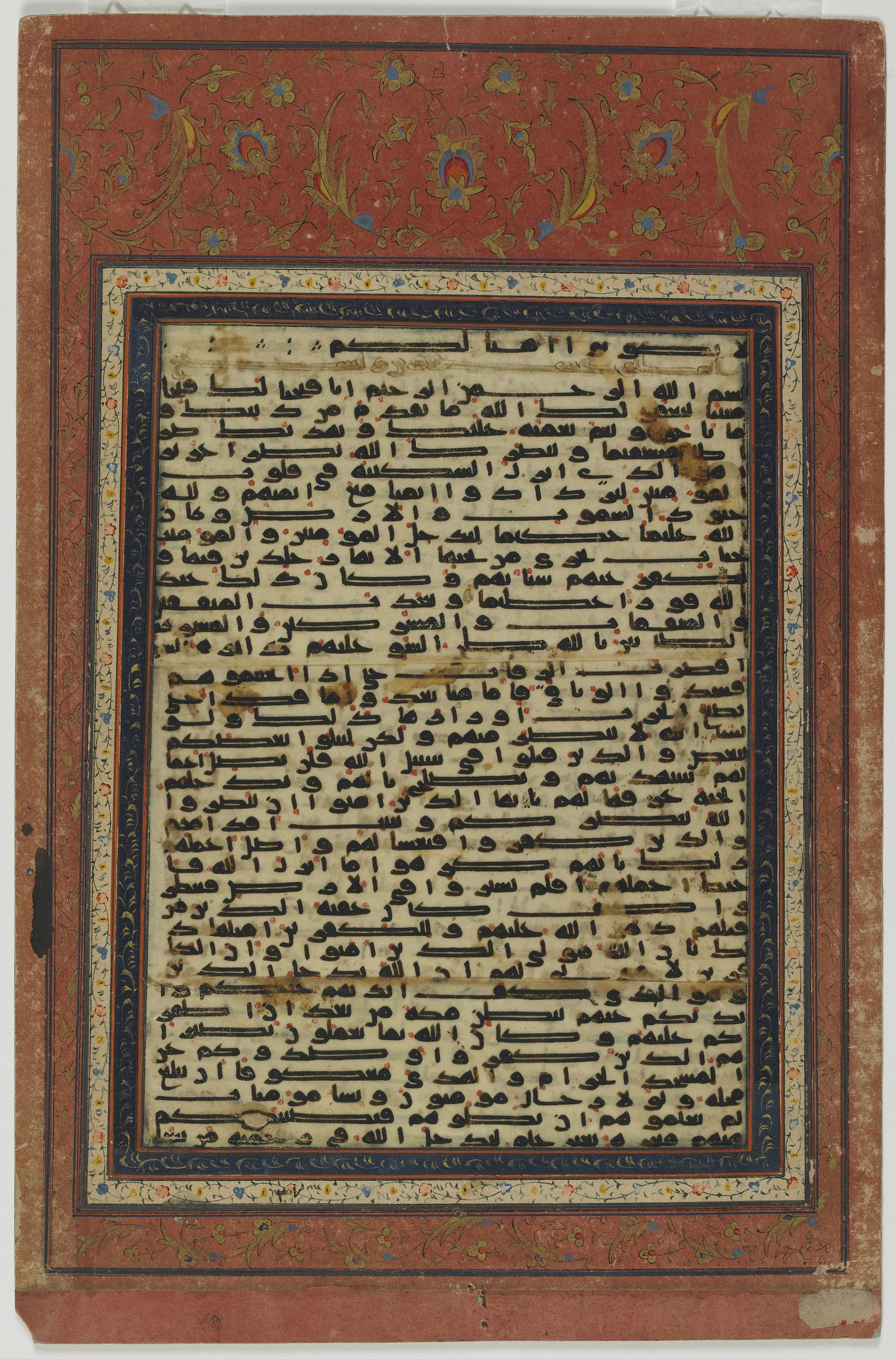 Ottoman Qur'an Mounting