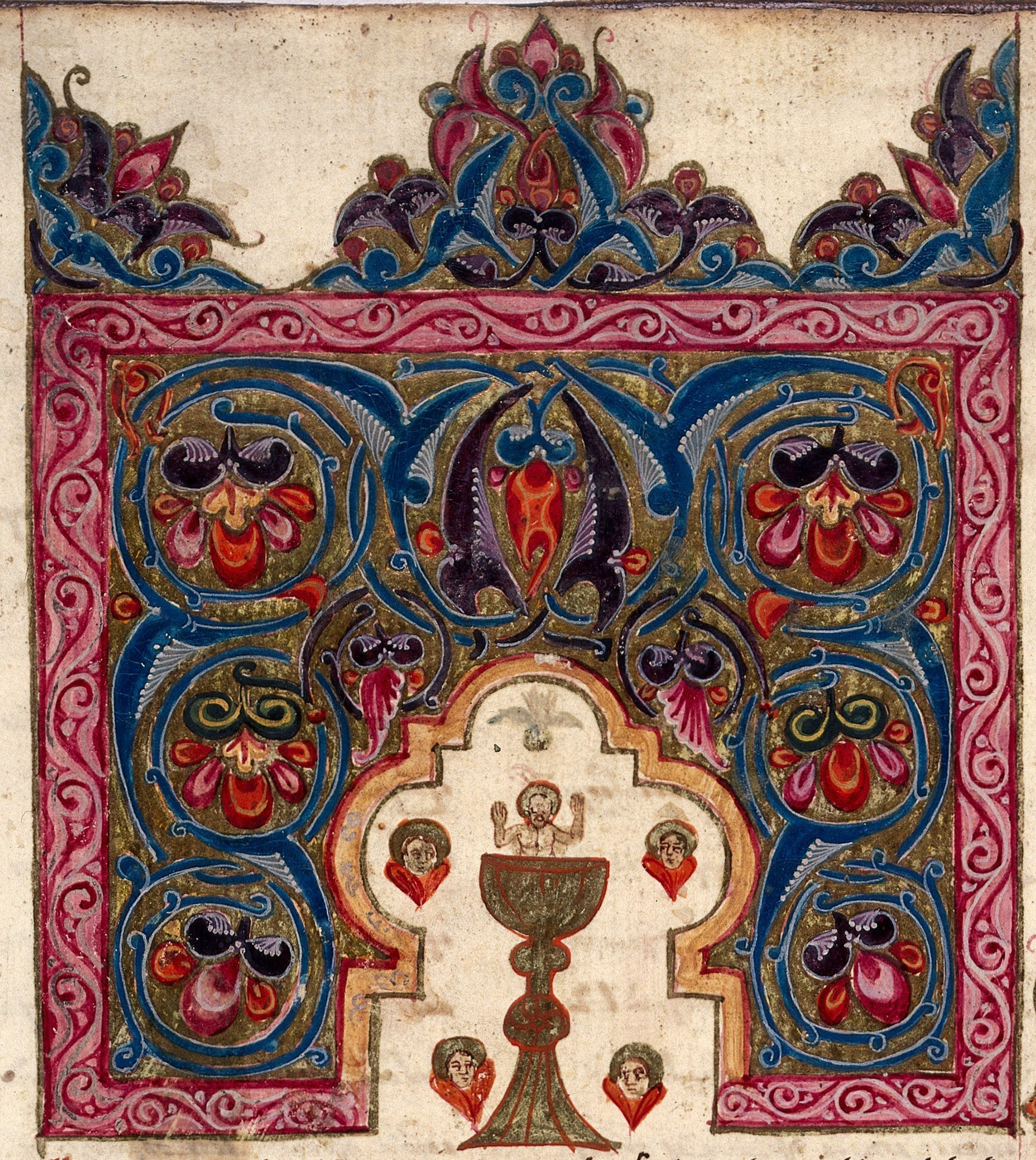 Armenian MS 11, folio 2 recto