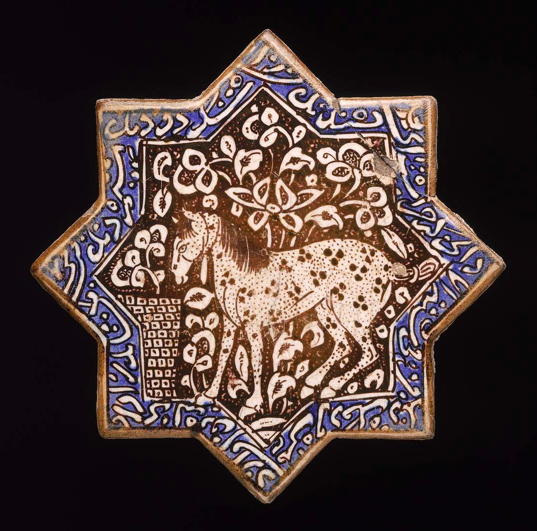 Ilkhanid Star Tile With Horse