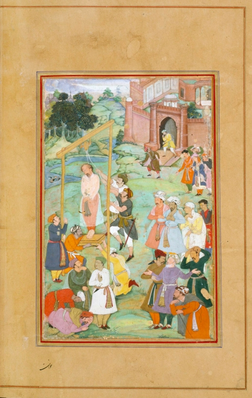 This folio from Walters manuscript W.650 depicts the hanging of Mansur al-Hallaj. s