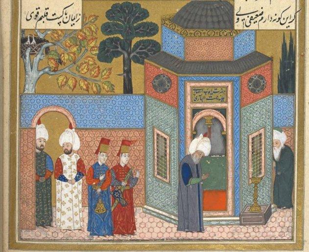 Şehname-i Selim Han (BL Or. 7043)