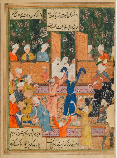 Dervishes Dancing, Harvard 1958.23.149