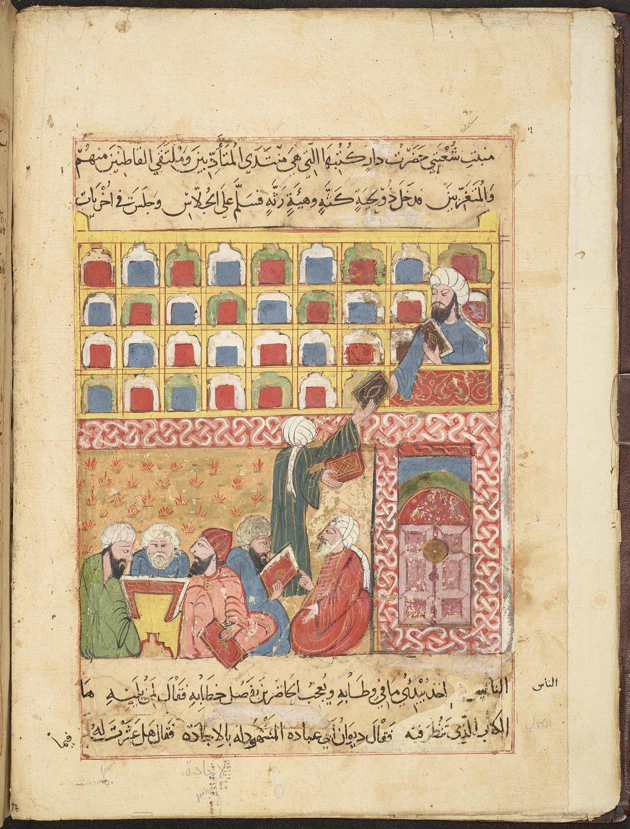 Arabic MS 680 [677] Maqamat Library Scene