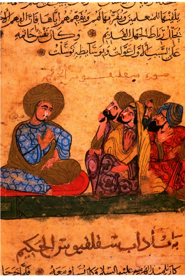 Mukhtar al-Hikam wa Mahasin al-Kalim ('Choice Maxims and Finest Sayings') by Al-Mubashshir. Syria, beginning of 13th century. Ahmed III 3206, folio 19b.jpg