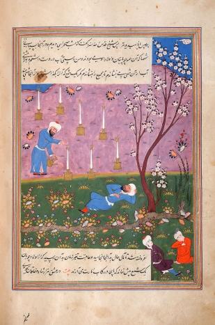 aal-e-qutub – Page 65 – Aal-e-Qutub Aal-e-Syed Abdullah Shah Ghazi