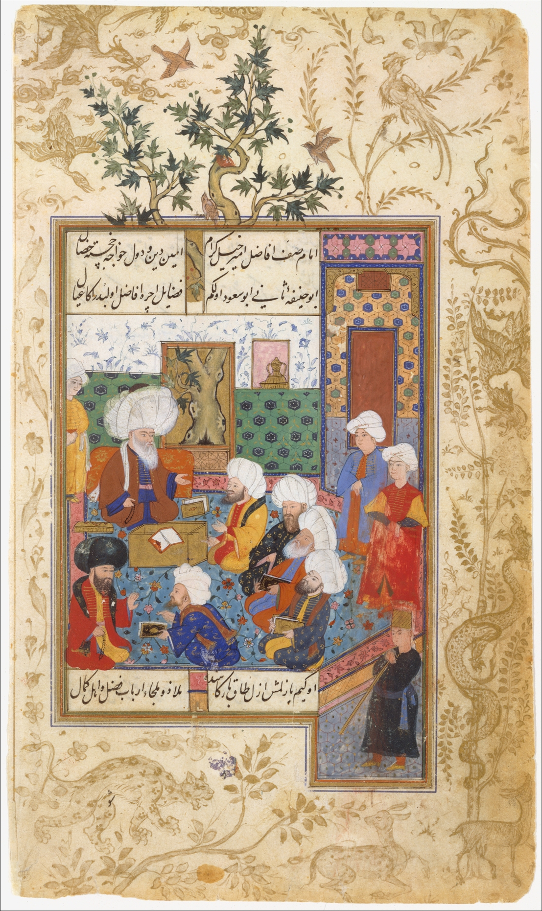 Divan of Mahmud `Abd al-Baqi Abu Sa'ad teaching