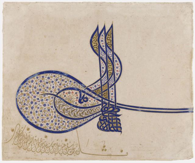LACMA Suleyman Tughra