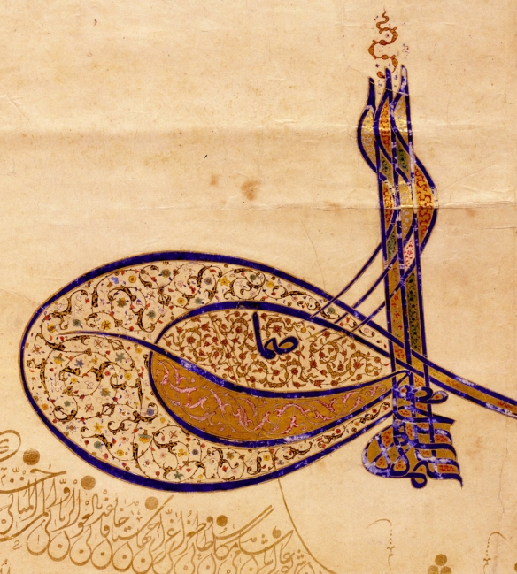 A firman (imperial decree), paper, written in Divani Istanbul, Turkey; 981 H = 1573 L: 295; W: 56 cm
