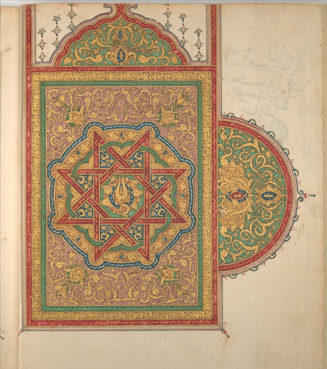 A Manuscript of Five Sections of a Qur'an,18th century ii