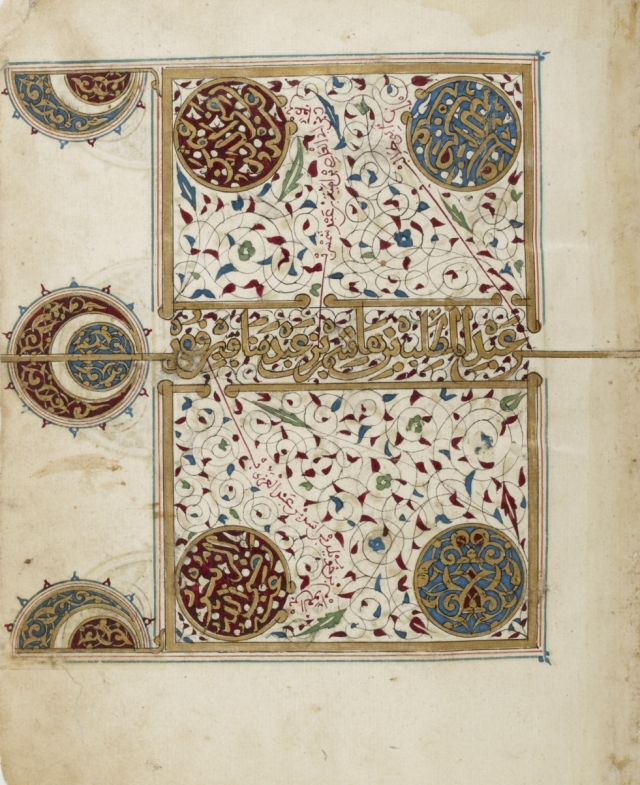 Bibliothèque nationale de France. Département des Manuscrits. Arabe 6983