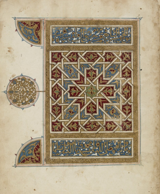 Bibliothèque nationale de France. Département des Manuscrits. Arabe 6983 ii