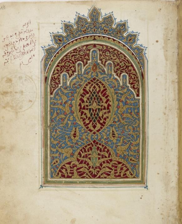 Bibliothèque nationale de France. Département des Manuscrits. Arabe 6983 iv