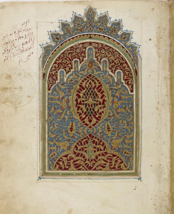 Bibliothèque nationale de France. Département des Manuscrits. Arabe 6983 iv