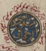 library-of-congress.-arabic-manuscript-sm-85.-e1565641656510.jpg