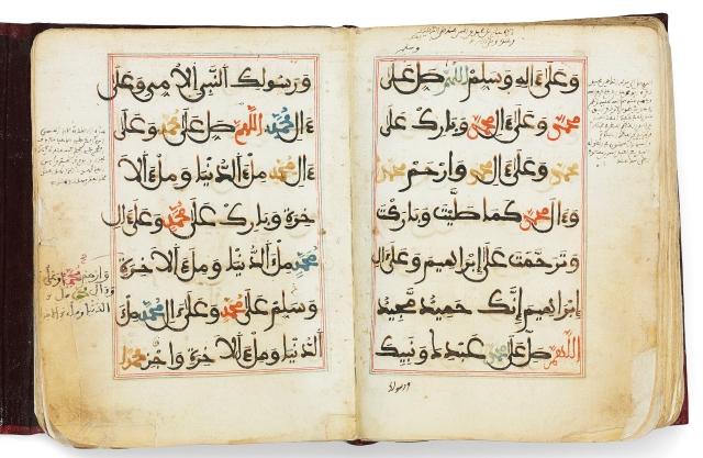 MUHAMMAD BIN SULAYMAN AL-JAZULI (D.1465 AD)- DALA'IL AL-KHAYRAT NORTH AFRICA, PROBABLY MOROCCO, 17TH CENTURY