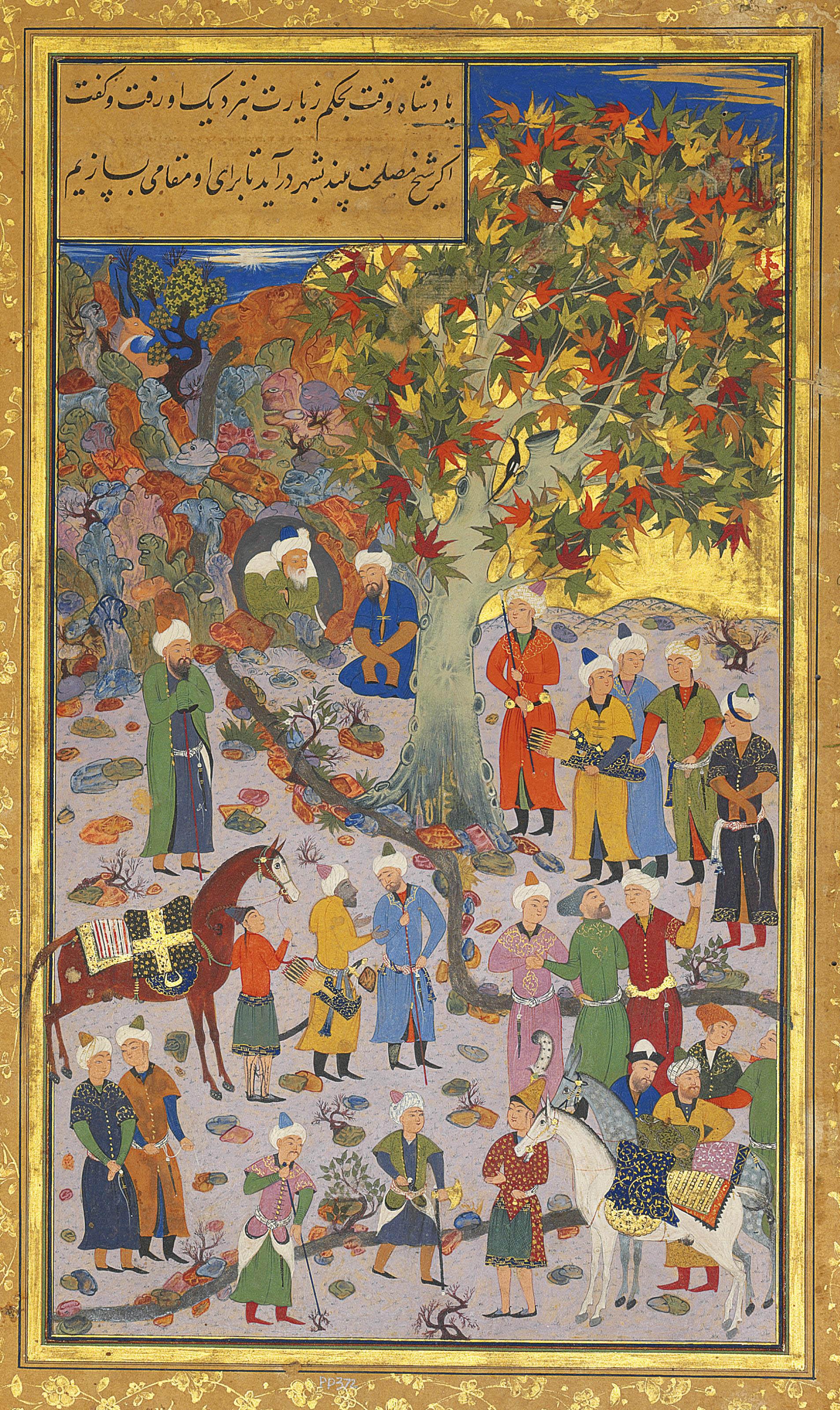 VISIT TO A DERVISH SIGNED MAHMUD MUZAHHIB, BUKHARA, DATED AH 968 1560-61 AD