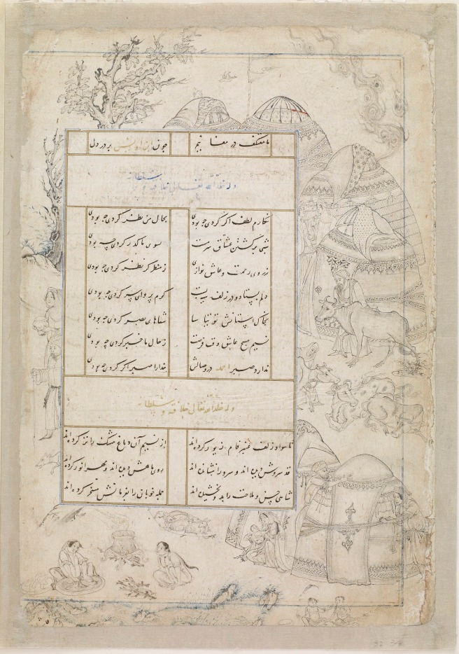 Folio from a Divan (Collected poems) by Sultan Ahmad Jalayir (d.1410); verso- Nomad camp; recto- text