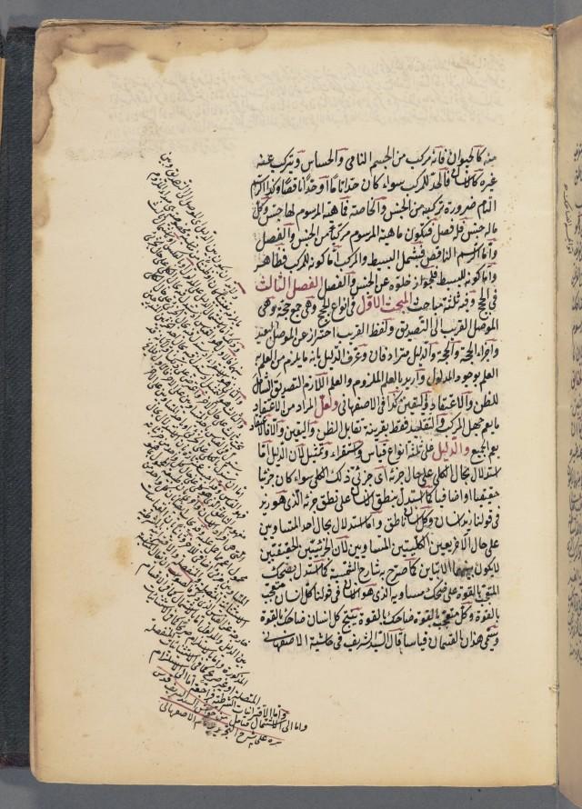 Baydawi MS Arab 312. Houghton Library, Harvard University..jpg