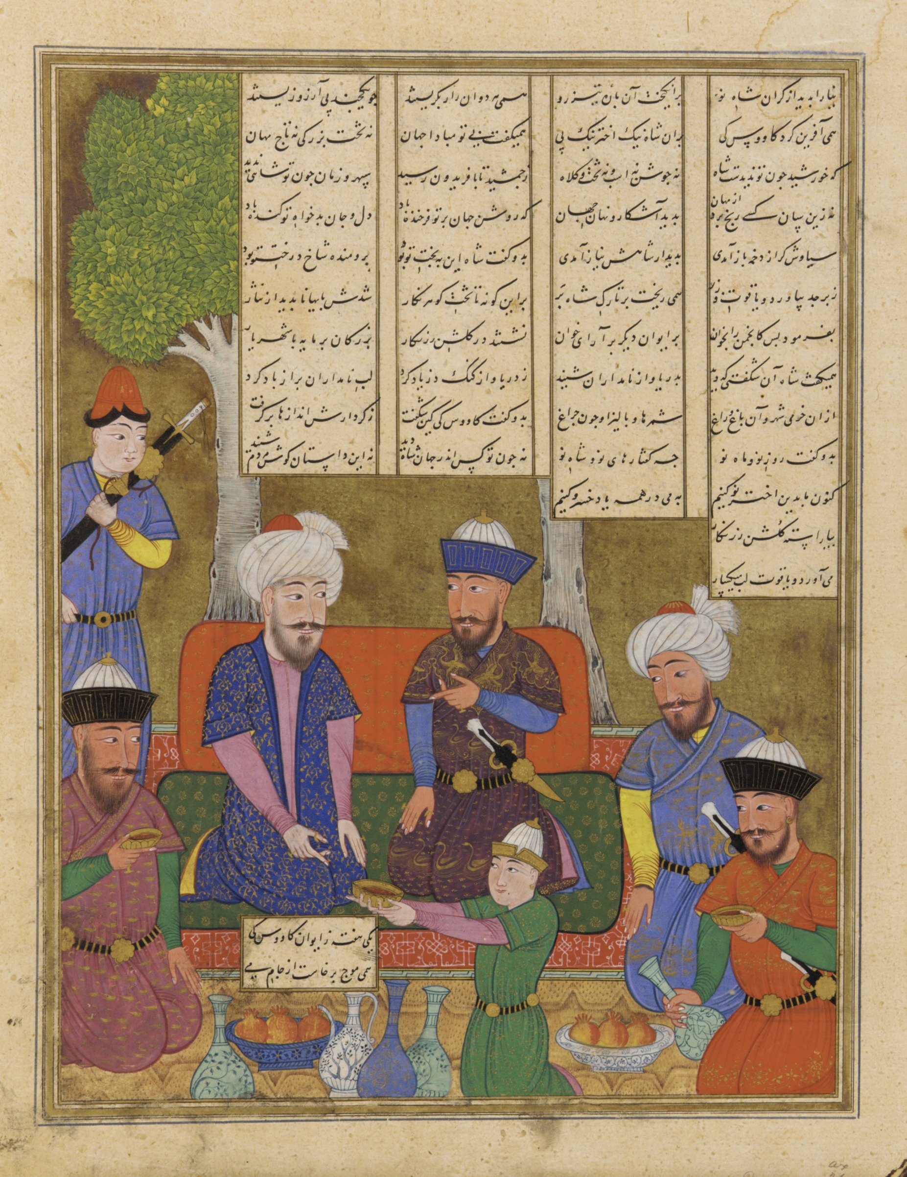 Folio from a Shahnama (Book of kings) by Firdawsi (d. 1020)