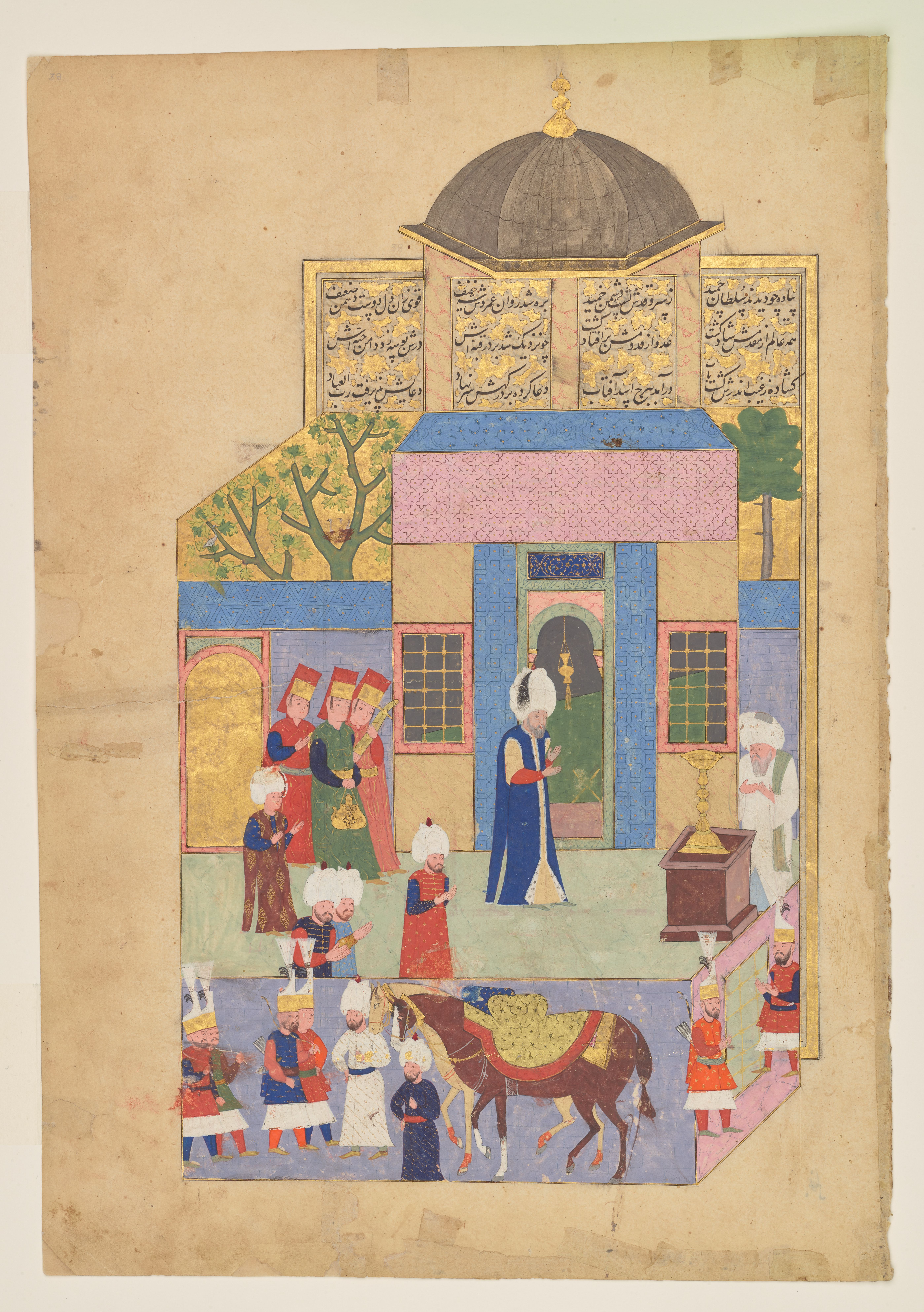 Süleyman's Pilgrimage to Eyüp, from the History of Sultan Süleyman by Sayyid Luqman